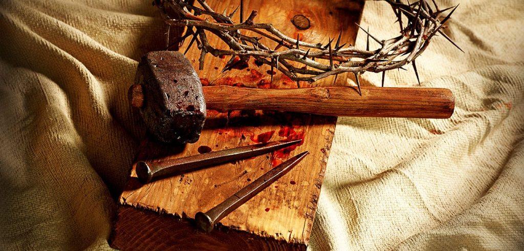Καρφιά και Σταυρός